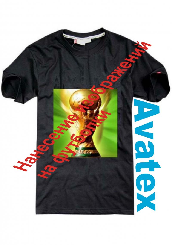 шелкография заказ футболки